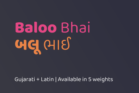 Baloo Bhai