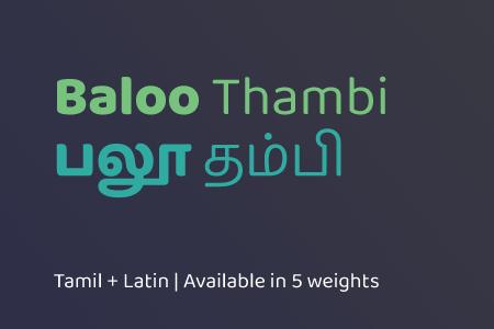 Baloo Thambi