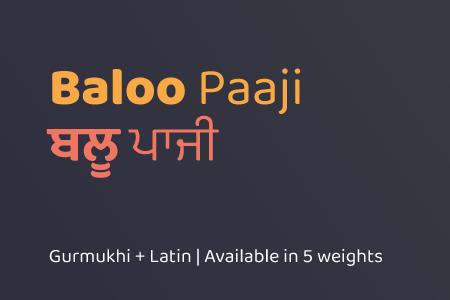 Baloo Paaji 2