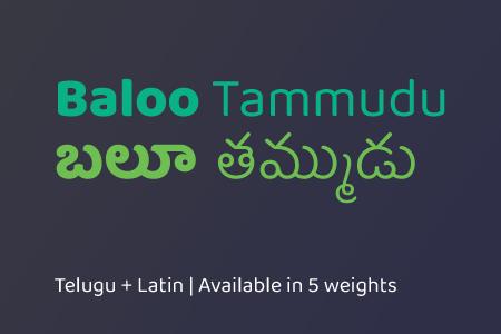 Baloo Tammudu 2