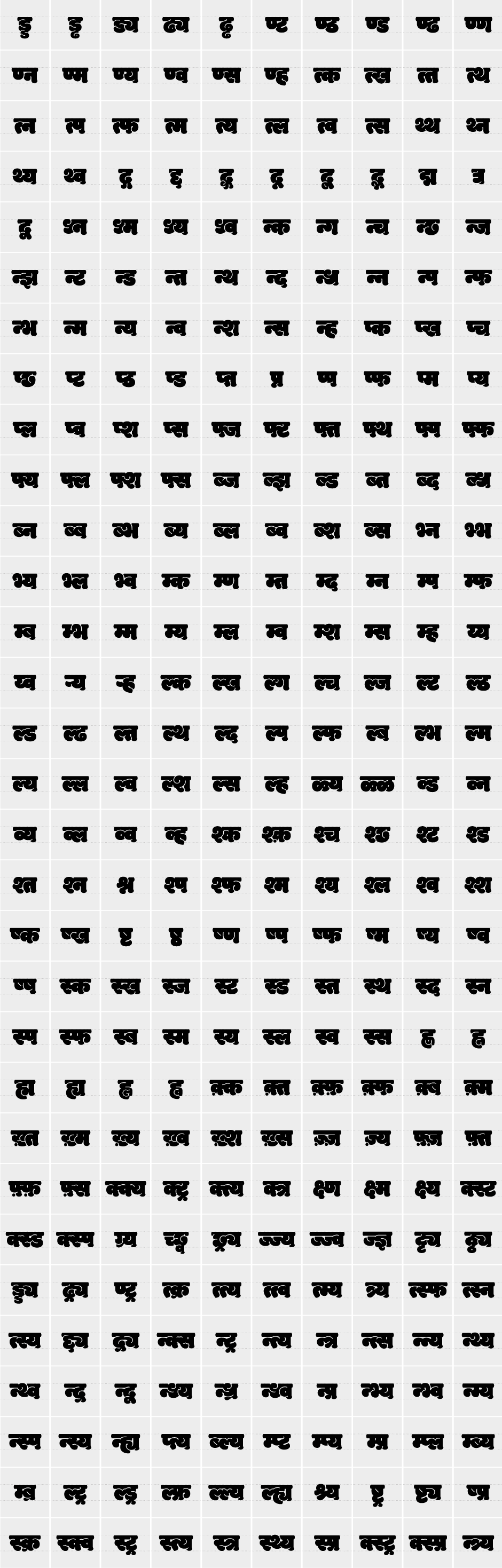 marathi calligraphy fonts free download for pc