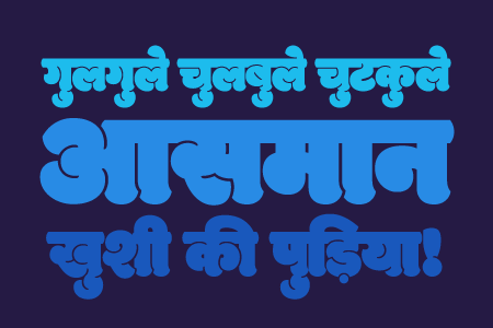 Devanagari Hindi Font Download