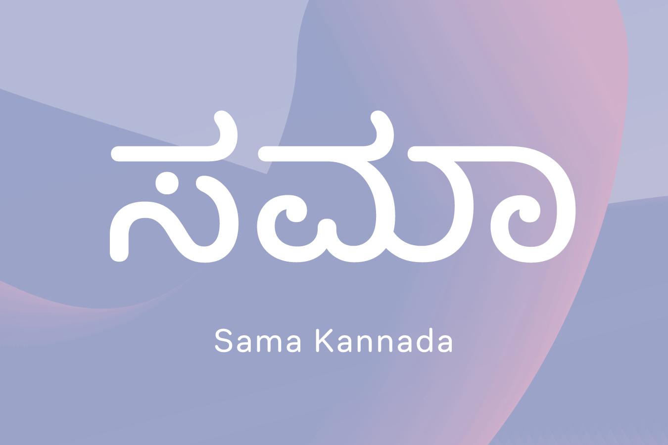 Sama Kannada