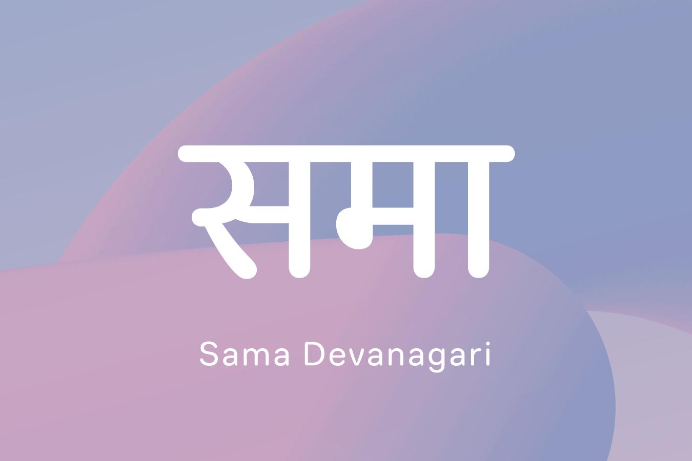 Sama Devanagari