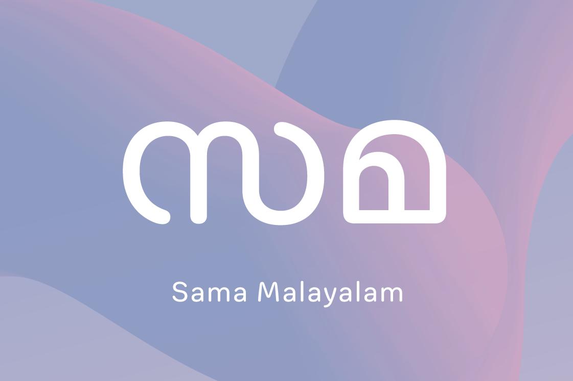 Sama Malayalam